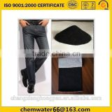 Best quality of Sulphur black for textile dyeing with SGS Certification