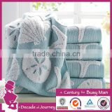 Wholesale cotton terry white and solid color yarn dyed jacquard bath towel                                                                                                         Supplier's Choice