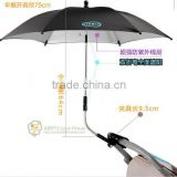 new arrival UV protected baby sun umbrella with clip handle