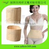 Back Support Slimming Invisible Tummy Belt Wrap For Postpartum Recovery
