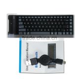 Flexible wireless bluetooth mini keyboard bluetooth keyboard for 5 inch andriod tablet