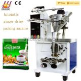 Automatic ginger drink powder packing machine DCTWB-160F