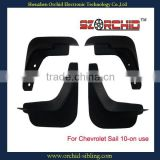 mud guard for Sail 10-on use