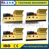 Feed Hammermill & Grinder & Grinding Hammer Mill(TCFS65*75:1.5-5 t/h) farm machinery equipment