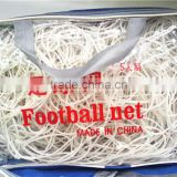 High Strength football knotted sport Netting,Dia2.5mm Football Net/Rebound Soccer goal Net