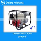 4 inch water pump with CE