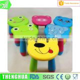 Baby High Chair Plastic Folding Chair, step stool, Kids Step Stool