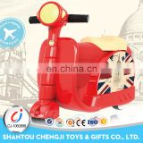 New products cute cartoon plastic drive baby motorcycle as gift
