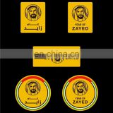 Gold Tone Various Designs Magnetic lapel pin badges for 100 YEAR OF ZAYED