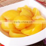 canned yellow peach half