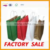 custom printed low cost Kraft paper shopping bag                                                                         Quality Choice