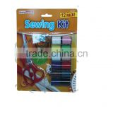 Knitting needles hand embroidery sewing kit accessories sewing set