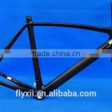 FLX-FR-320 : Carbon Glossy CYcling Road Bike Frame ( For Disc Brake ) Bicycle Fork : 50cm 52cm 54cm 56cm