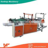 Nylon Courier Bag Making Machine/Bag packing machine                                                                         Quality Choice