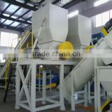 Waste plastic bottle/film recycling machinery