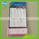 cheap custom note pad /wholesale magnetic notepad/promotion magnetic shopping list