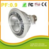 Excellent quality 3000k 12w LED Spot Light E27/E26/B22 85-265v par Lights COB LED Light Spot Bulb Lamp