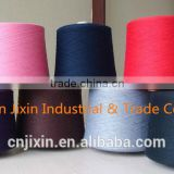 100% Cashmere Cone Dyed Yarn With China Factory Price