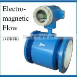 Made in China Electromagnetic Flow meters with Dual-compartment transmitter housing FEH511