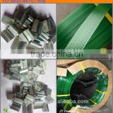 Polyester Strap(PET Strap) from the Chinese Manufacturer machine grade recycle pet strap