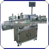 lubricant oil automatic label dispenser from jiacheng packaging machinery manufacturer