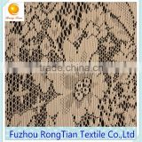 Latest cotton crocheted cord korean lace fabric for garments