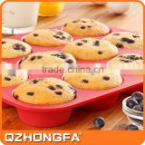 custom bakeware 12 cup silicone muffin pan                                                                         Quality Choice