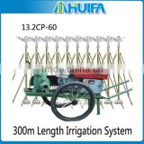 300m Small Mobile used farm sprinkler Irrigation Equipment