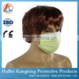 3 Layer Non-woven Fabric Disposable Surgical Dust Filter Ear Loop Mouth Cover Face Mask Yellow Color
