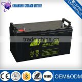 12V 100Ah Optima Battery for ups