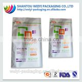 Custom pp non woven organic fertilizer soil packaging bag
