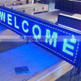 Russian-------outdoor P10 red color message/text electronic led programmable sign display board scrolling/running panel
