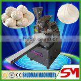 High-efficiency and energy-saving automatic steamed bun machine