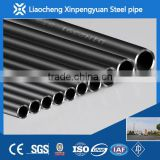 shandong steel tube carbon steel pipe stockist