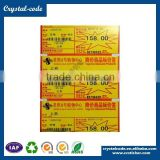 Competitive price sticky label perforated sticker paper perforated sticker                                                                         Quality Choice