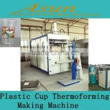 Qingdao plastic plates and cups making machine coffee/tea cup making machine factory price