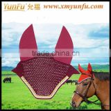 Custom Embroidery Logo Horse Eyes Fly Mask