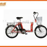 Bulk sale 20 inch alloy frame lithium battery ebike with basket