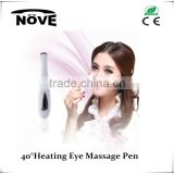 2016 Mini Massage Device Pen Type Electric Eye Massager Facials Great Vibration Thin Face for eay anti-wrinkle