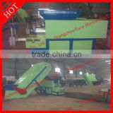 2014 Low price recycle plastic granules making machine price 008613103718527