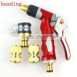 car washing spray gun suit ,high quality washing gun set ,three connectors with a gun for a suit