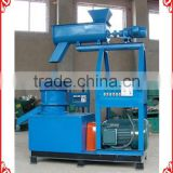 Programmable Poultry farming equipment fish feed making machines for sale with CE approved