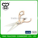 Hot selling trendy style stainless steel tailor scissors with different colors