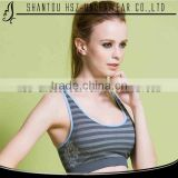 hsz-wsb0010 2016 Cheap Wholesale Women Plus Size Sports Bra Stripe Pattern Seamless Tube Gym Wear Fitness Bras