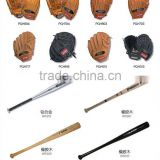 Aluminum Baseball Bat/baseball glove/baseball ball sport supplier