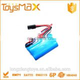 Rechargeable lithium battery for rc toy, toy car spare parts