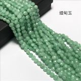 Wholesale gemstone beads coin faceted Jade natural stone beads for jewelry making