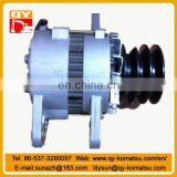 High Quality Excavator Generator Alternator 600-861-6110 for excavator engine