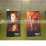 Small indoor hanging advertising banner