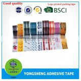 wholesale printed custom logo tape self adhesive printed BOPP tape                                                                         Quality Choice